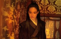 The Assassin, de Hou Hsiao-Hsien
